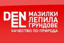 logo_denel
