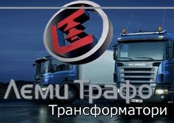 logo_lemitrafo
